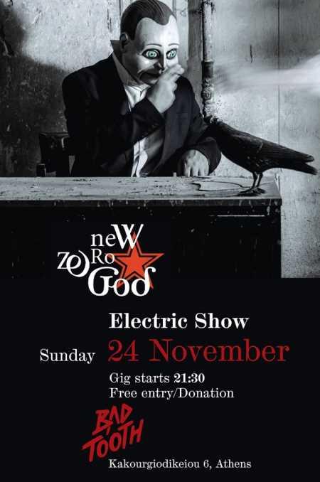 NEW ZERO GOD: Κυριακή 24 Νοεμβρίου @ Bad Tooth