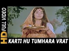 करती हूँ तुम्हारा व्रत Karti Hu Tumhara Vrat Lyrics - Usha Mangeshkar