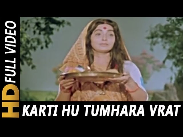Karti Hu Tumhara Vrat lyrics