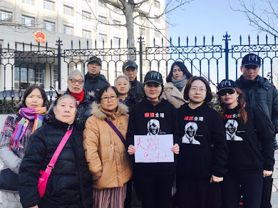 709王全璋家属今天第25次到最高司法机关控告又遭拒(图)