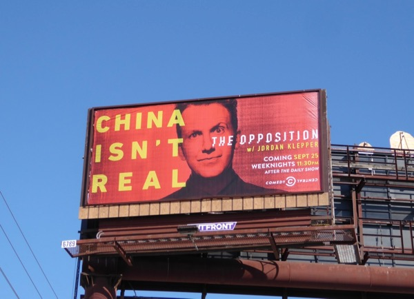 China isnt real Opposition billboard