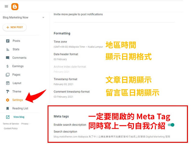 Blogger Formating and Meta Tag Setting