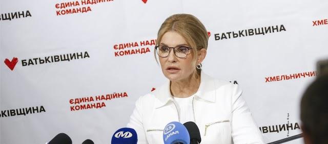 Юлія Тимошенко уряду: Ваше завдання – підвищувати зарплати й пенсії, а не тарифи та ціни!