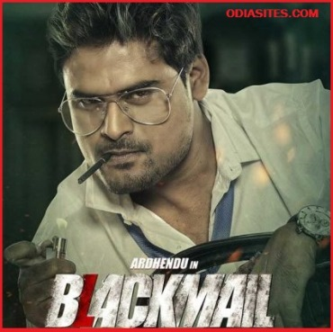 Blackmail odia movie song all download