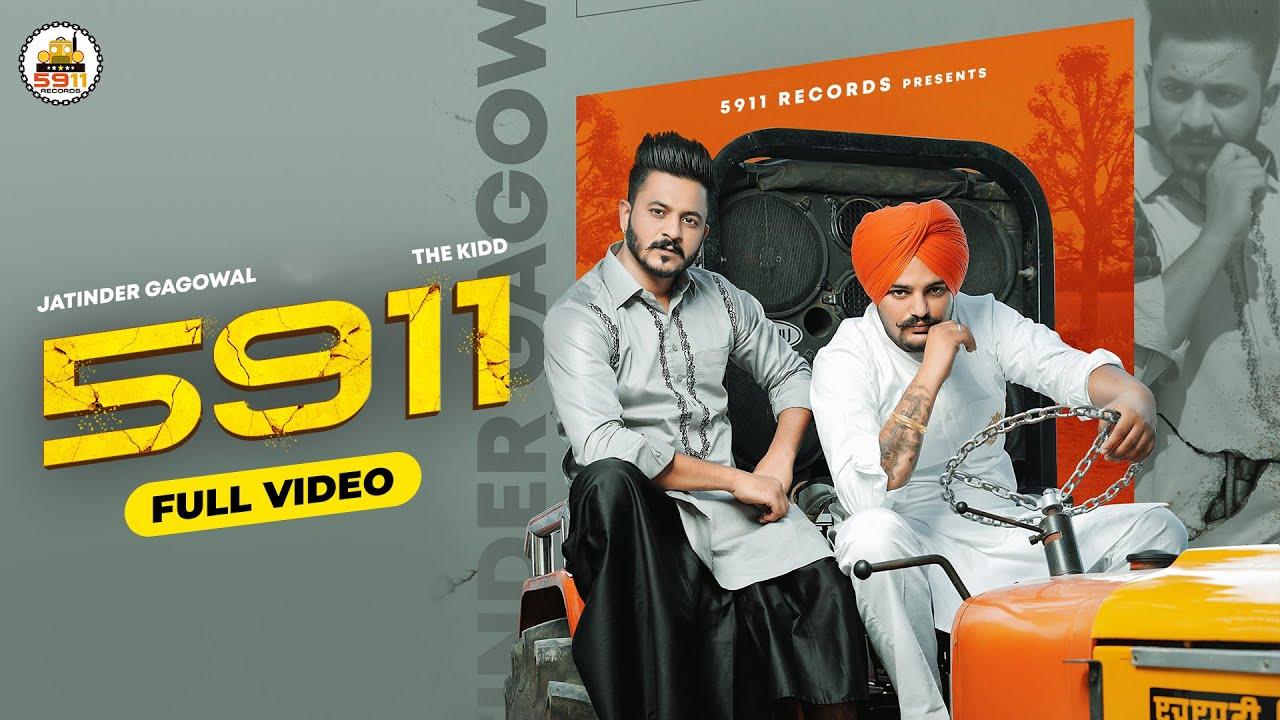 5911 Lyrics Jatinder Gagowal | Punjabi Song