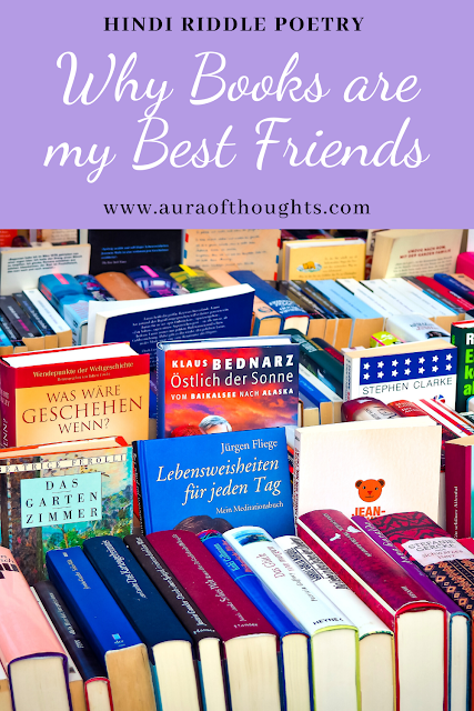 Why Books are humans best companion - AuraOfThoughts