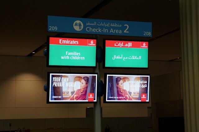 Roteiro de 9 dias nos Emirados Árabes