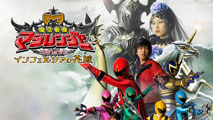 Mahou Sentai Magiranger The Movie: Bride of Infershia Subtitle Indonesia