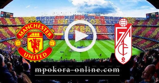 مشاهدة مباراة غرناطة ومانشستر يونايتد بث مباشر كورة اون لاين 08-04-2021 الدوري الأوروبي