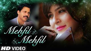 Mehfil Mehfil Lyrics | Dr. Hari Om