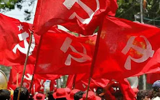 cpi-tribute-to-martyrs