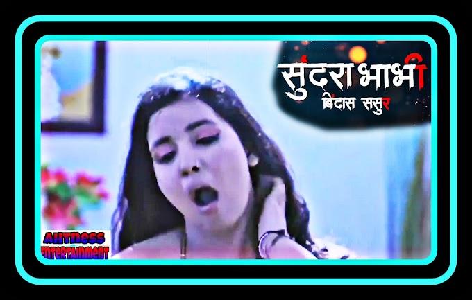 Ridhima Tiwari sexy scene - Sundra Bhabhi 6 (2021) HD 720p