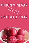 Onion vinegar pickle or sirke wale pyaaz recipe (restaurant style)