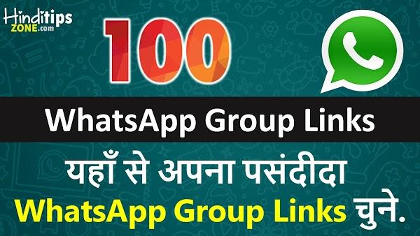 BEST 100+ [Real] WhatsApp Group Invite Links 2020