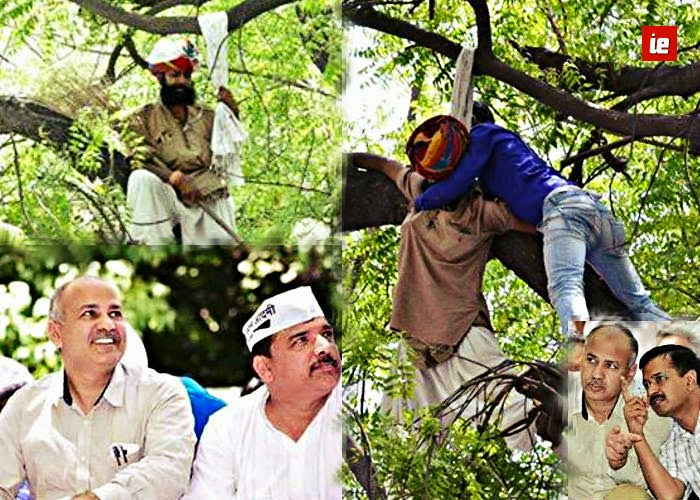 Was The Farmer Suicide In Aap Kisan Rally A Staged Stunt