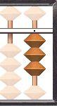 مكملات الاعداد و تمثيل  الاعداد السالبة على السوروبان