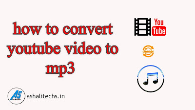 youtube to mp3 converter, youtube