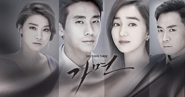 phim Hàn Quốc - Mật Nạ