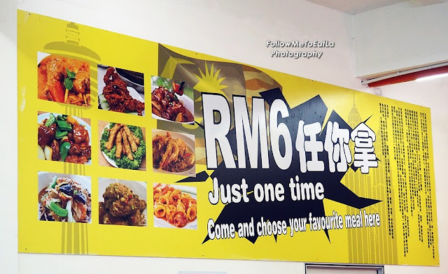 RM6 Take-All-You-Want 'Zhap Fan' Mixed Rice