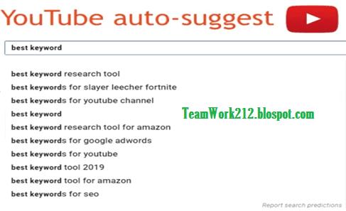 keyword YouTube Sugest