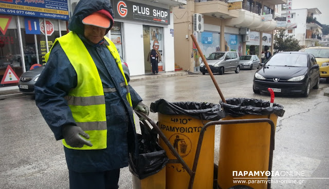 Θεσπρωτία: Δήμος Σουλίου - Ποιοι απαλλάσσονται από τα δημοτικά τέλη