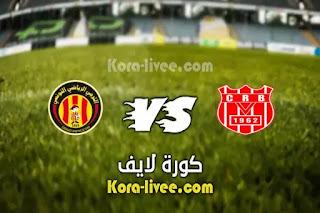 مشاهدة مباراة الترجي وشباب بلوزداد بث مباشر كورة لايف 22-05-2021 دوري أبطال أفريقيا