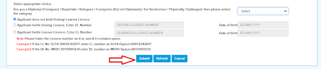 online_driving_licence_kaise_apply_kare