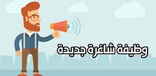 مديرية القوى العاملة ببورسعيد بنك الإسكان تعلن عن حاجتها لشغل الوظائف التالية