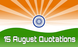 15 August Quotations