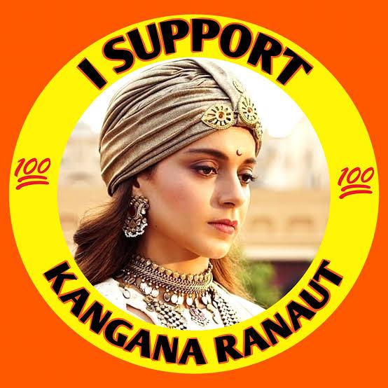 भारतीय शेरनी कंगना रनौत बनाम मुंबई पुलिस, सरकार और बॉलीवुड। Indian Lioness Kangana Ranaut Vs Mumbai police, Government & Bollywood.