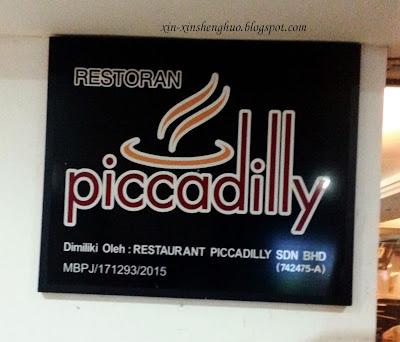 Restoran Piccadilly