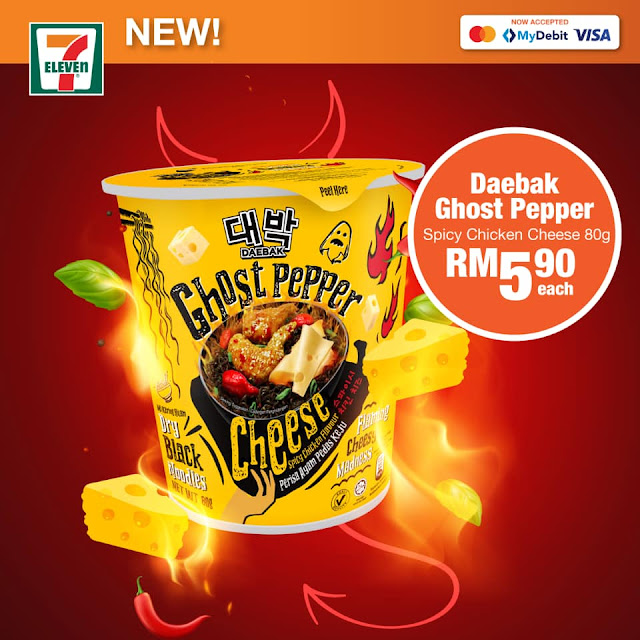 Daebak Ghost Pepper Cheese Now Available at 7-Eleven