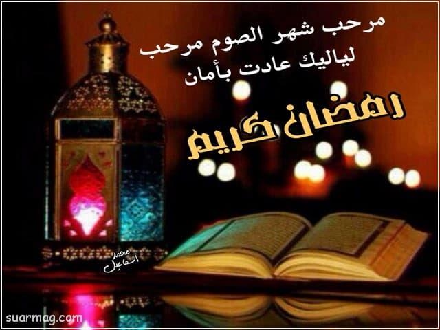 بوستات رمضان 2 | Ramadan Posts 2