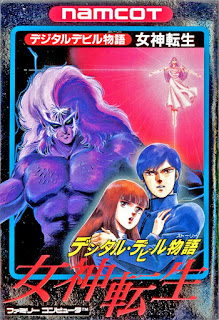 Caja con la carátula del cartucho de Digital Devil Story: Megami Tensei, FAMICOM, 1987, Atlus
