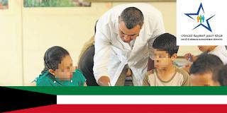توظيف مدرسين ومدرسات بالإمارات العربية المتحدة لدى مجموعة مدارس خاصة في عدة تخصصات