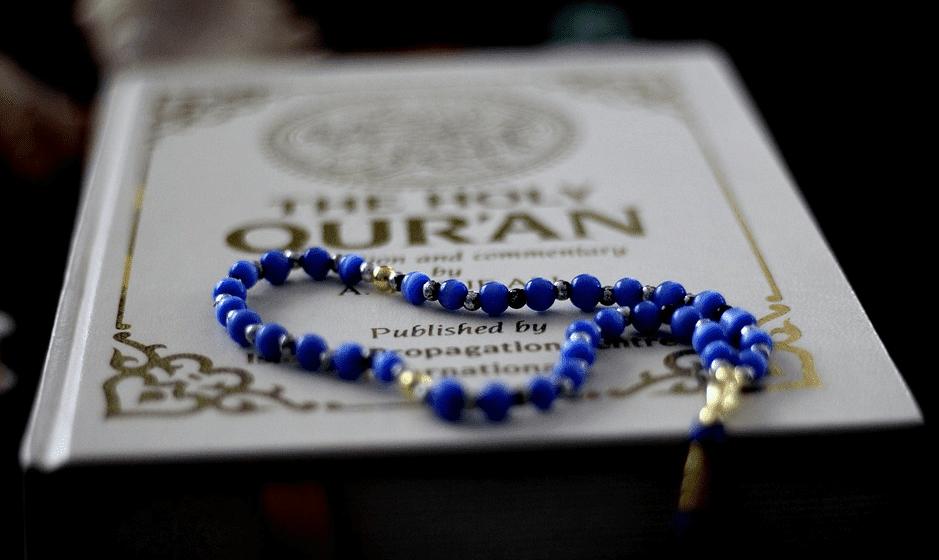 Tafsir Al-Quran Surat Al-Baqarah Ayat 6 - 7 | Sifat-sifat Orang Kafir