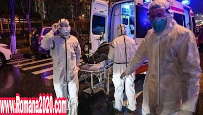 وزارة الصحة 28 حالة إصابة مؤكدة بفيروس كورونا المستجد covid-19 corona virus في المغرب maroc