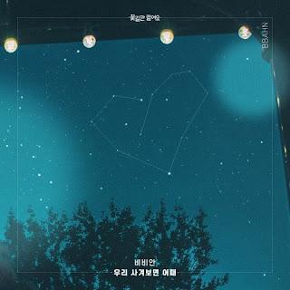 [Single] BBAHN - Unasked Family OST Part.07 (MP3) full zip rar 320kbps