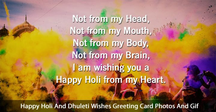 Wallpapers84 Daily Update Fresh Images And Smiley Face Hd: 26 New Happy Holi And Dhuleti Wishes Greeting Card Photos