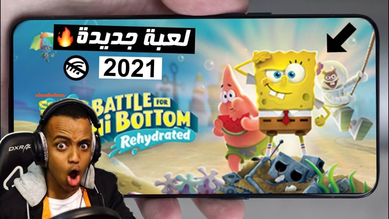 رسميا ! تحميل لعبة SpongeBob SquarePants للاندرويد والايفون 2021 | افضل لعبة في العالم