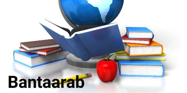 المفعول به في اللغة العربية