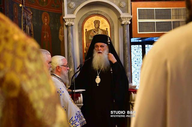 Ο Μητροπολίτης Αργολίδας τέλεσε τον πρώτο κατανυκτικό εσπερινό στον Άγιο Νικόλαο Άργους