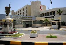 مستشفى الملك سلمان للقوات المسلحة بالشمالية الغربية - مستشفى في تبوك، السعودية التوظيف و أختيار وظيفة
