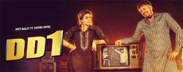 DD1 Lyrics - Veet Baljit | Shipra Goyal | Punjabi Song