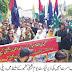 ضلع خوشاب میں  یوم وفاع اور یکجہتی کشمیر بھر پور جوش و جذبے ا کے ساتھ منایا گیا