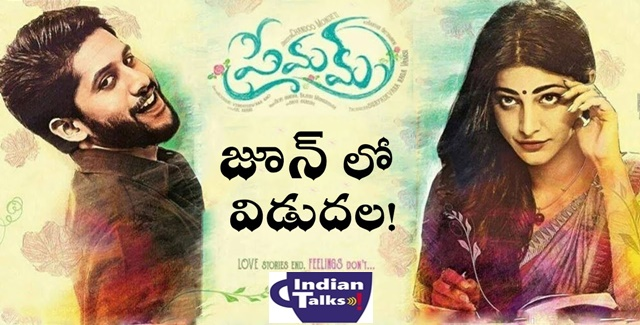 Premam Telugu Movie Teaser