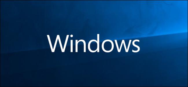 شعار ويندوز 10 .