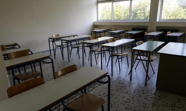 Παρέμβαση της Λαϊκής Συσπείρωσης Ιλίου για τα προβλήματα στα σχολεία του δήμου λόγω της εποχικής γρίπης