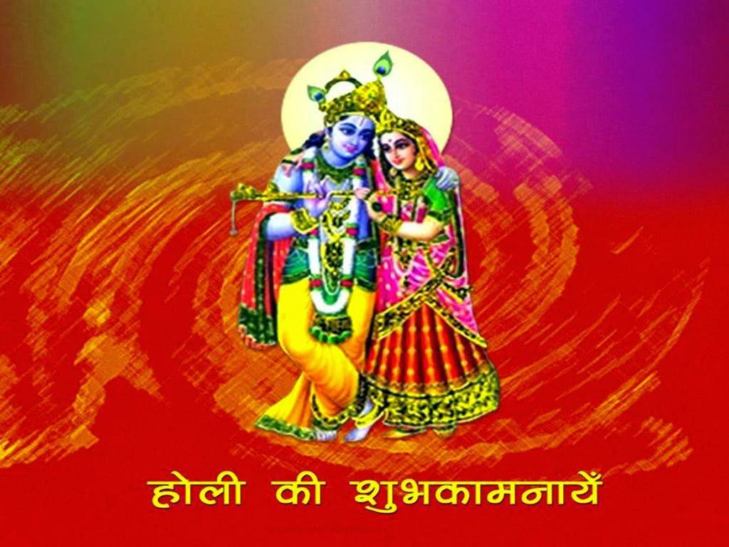 Radha Krishna Happy Holi Wishes Hd Wallpaper Images Shayari4whatsapp