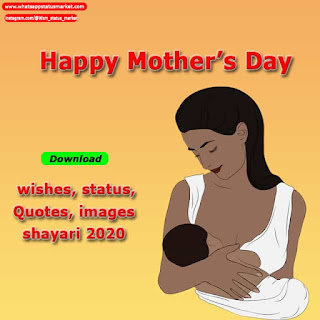 Happy Mother's Day 2020: shayari, wishes, Quotes, status, images